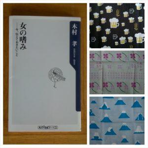 kimura-taka1