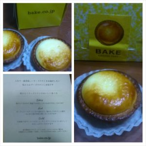 bake-cheese-tart2014